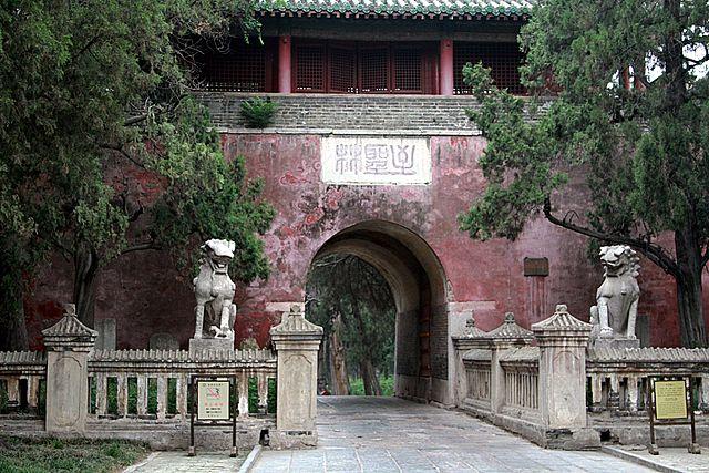 Jalan-jalan ke Qufu, Kota Asal Kelahiran Konfusius 1