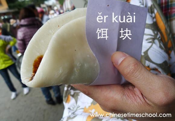 5 Kuliner Kunming yang Dijamin Langsung Bangkitkan Nafsu Makan 7