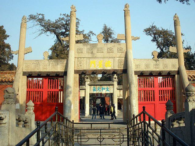 Menengok Sejarah Kuil Qufu Confucius 1