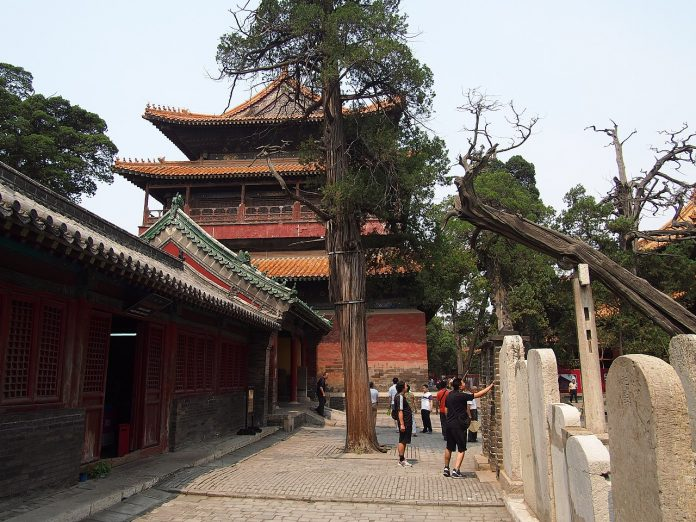 Qufu Confucius