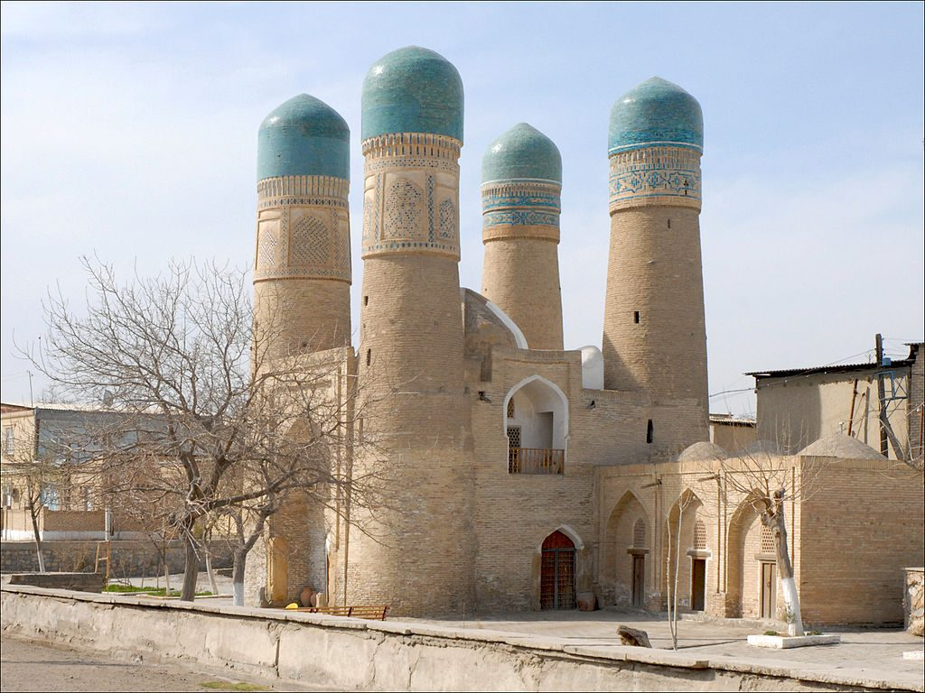 The Mosque of Chor-Minor