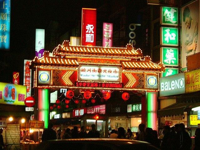 5 Tempat Wisata Taiwan Terpopuler Yang Wajib Dikunjungi 7