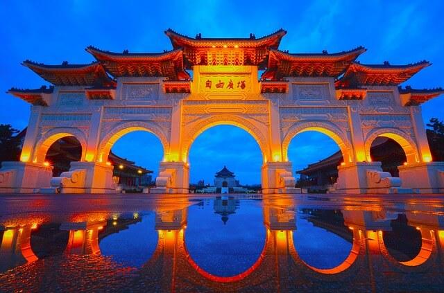 Objek wisata taiwan