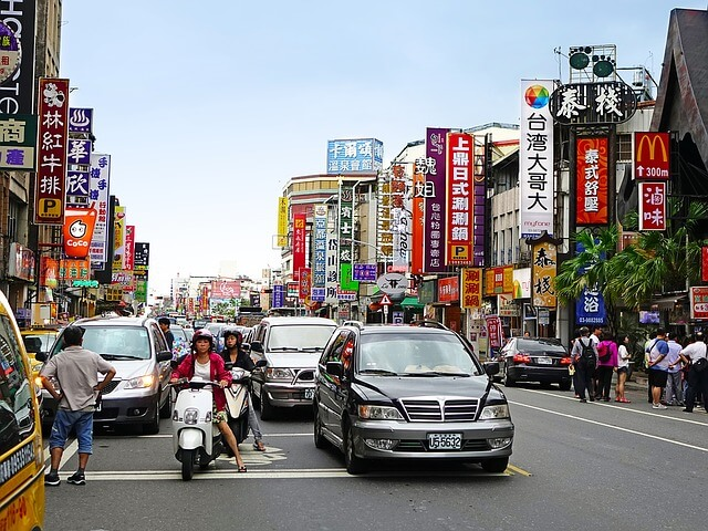 taiwan people