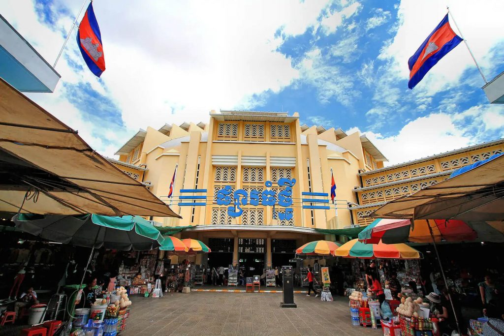 Pasar Sentral Kamboja