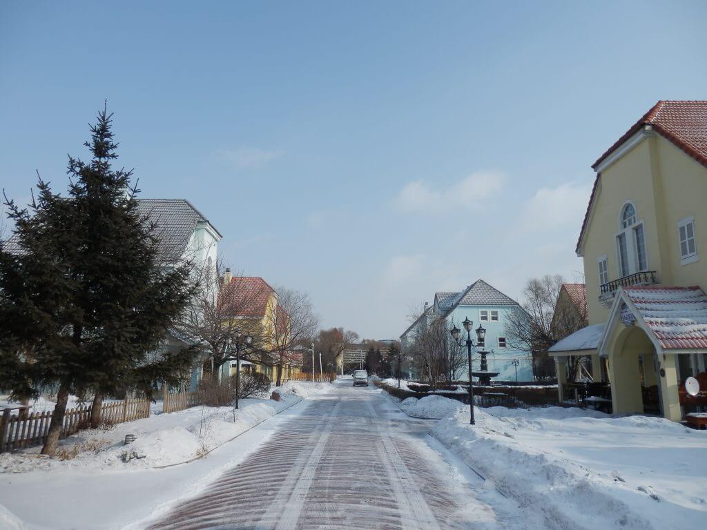 Kampung Rusia