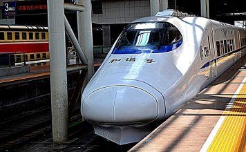 Kereta Bawah Tanah China