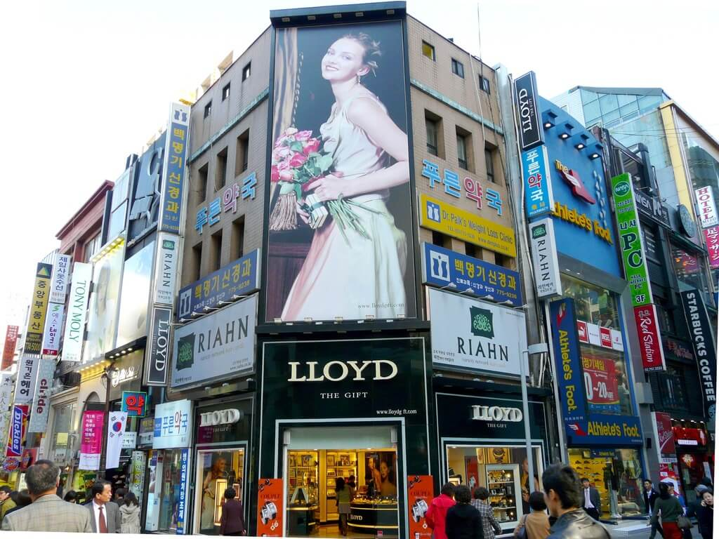 10 Rekomendasi Kegiatan Menarik Saat Berkunjung ke Kota Seoul 9