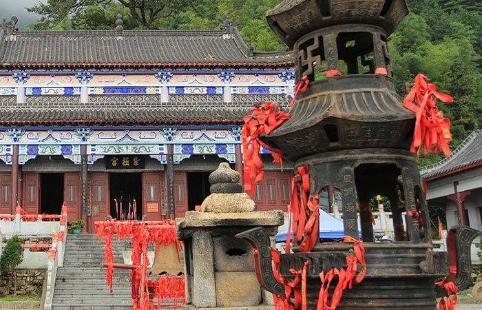 wugong temple haikou
