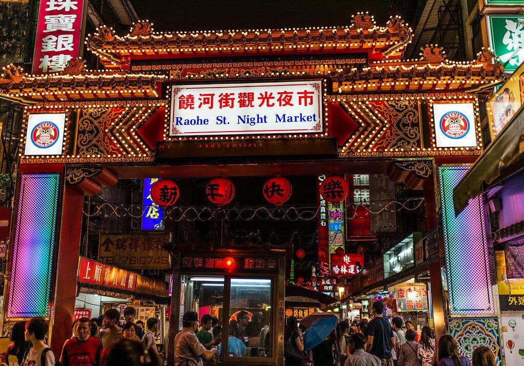"""7 Pasar Malam Terbaik yang Ada di Taipei """"Night Market"""" 8"""