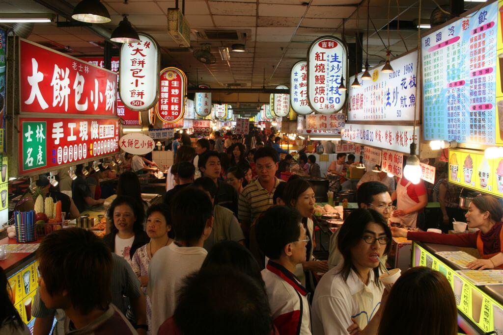 """7 Pasar Malam Terbaik yang Ada di Taipei """"Night Market"""" 9"""