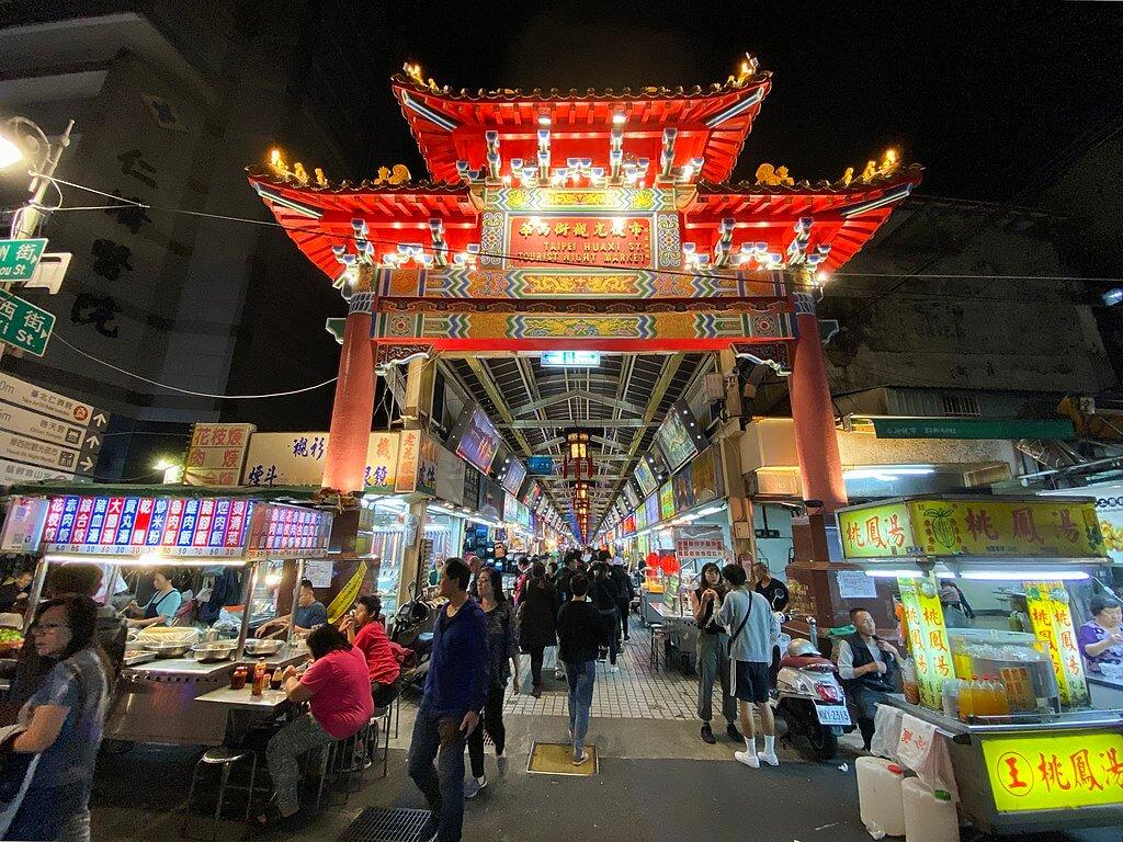 """7 Pasar Malam Terbaik yang Ada di Taipei """"Night Market"""" 10"""