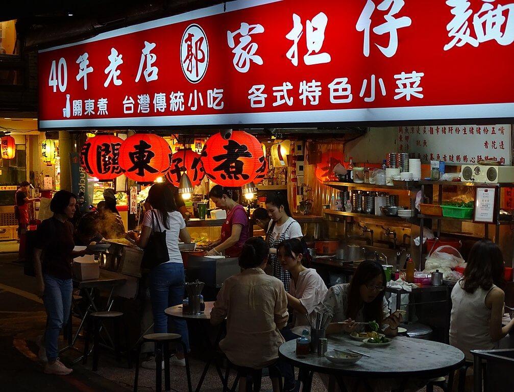 """7 Pasar Malam Terbaik yang Ada di Taipei """"Night Market"""" 12"""