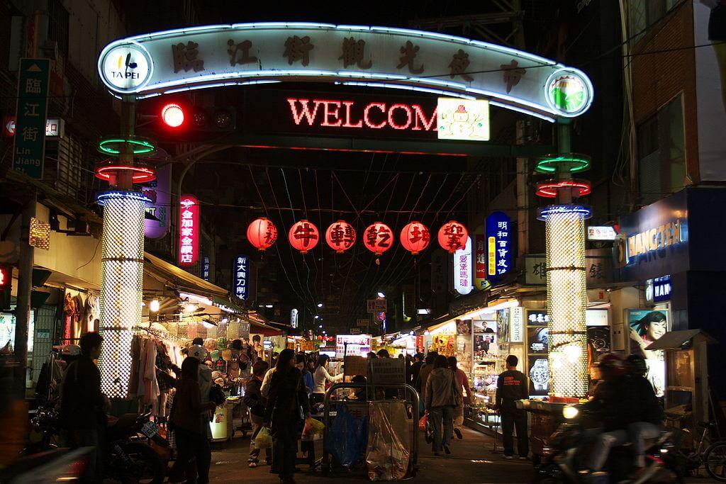 """7 Pasar Malam Terbaik yang Ada di Taipei """"Night Market"""" 11"""