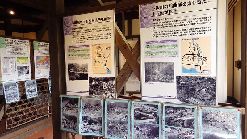 Iyashi No Sato, Desa 'Kuno' di Kaki Gunung Fuji 2